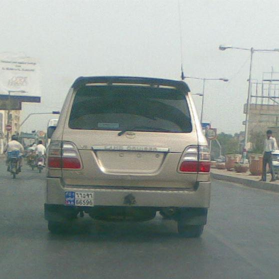 Does an Abu DHabi license plate work in Karachi?